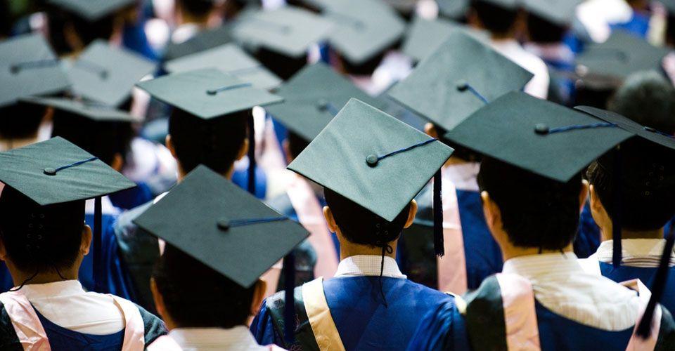 υπηρεσίες φοιτητών