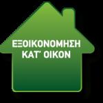 """""""Εξοικονόμηση κατ' οίκον""""  service  ILF consulting"""