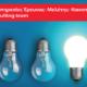 Υπηρεσίες-Έρευνας-Μελέτης-Καινοτομίας-από-την-ILF-consulting