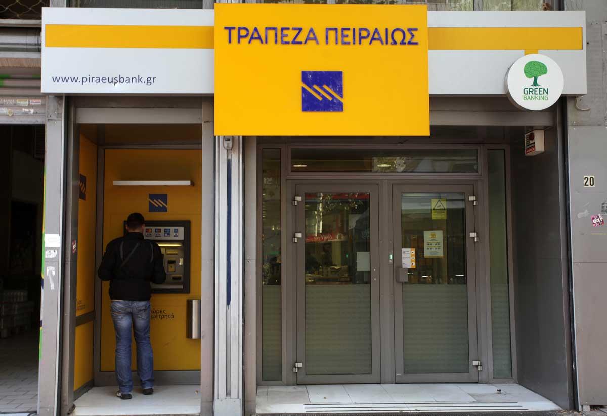 Με-«agenda-2020»-στην-επανεκκίνηση-της-οικονομίας-η-Τράπεζα-Πειραιώς