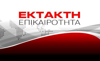 επιδοτησεις,espa.gr, επιδοτήσεις, αναπτυξιακός, νόμος, εσπα, ευρωπαϊκές, leader, αγροτικής, ανάπτυξης