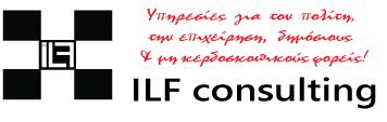 ILF Consulting