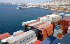 ναυτιλιακα, μητρωο, πλοιων, επαγγελματικα, πλοια