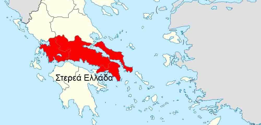 Anapty3iakos Nomos Ews 45 Epidothsh Sthn Perifereia Stereas
