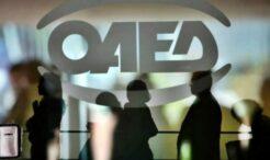 """ΟΑΕΔ: Έρχεται το πρόγραμμα """"δεύτερης επιχειρηματικής ευκαιρίας"""" για 5.000 ανέργους – Τα κριτήρια και οι προϋποθέσεις"""