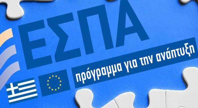 852e96ade72 Ενίσχυση μεσαίων επιχειρήσεων στη Στερεά Ελλάδα για την αναβάθμιση και τον  εκσυγχρονισμό τους – Υποβολές έως 30/5/2019