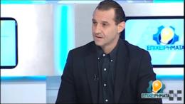 Ο Γιάννης Αργυρός στην Εκπομπή Επιχειρήματα της ΕΡΤ2 με τον Χρήστο Παγώνη, 9 Μαρτίου 2019