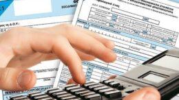 Αντίστροφη μέτρηση για την έναρξη υποβολής των φορολογικών δηλώσεων 2019