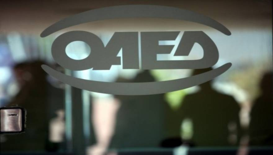 oaed, οαεδ