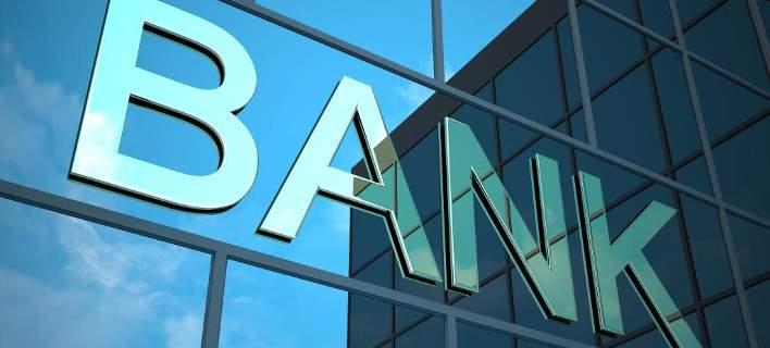 τράπεζα, δάνεια, πρόστημα