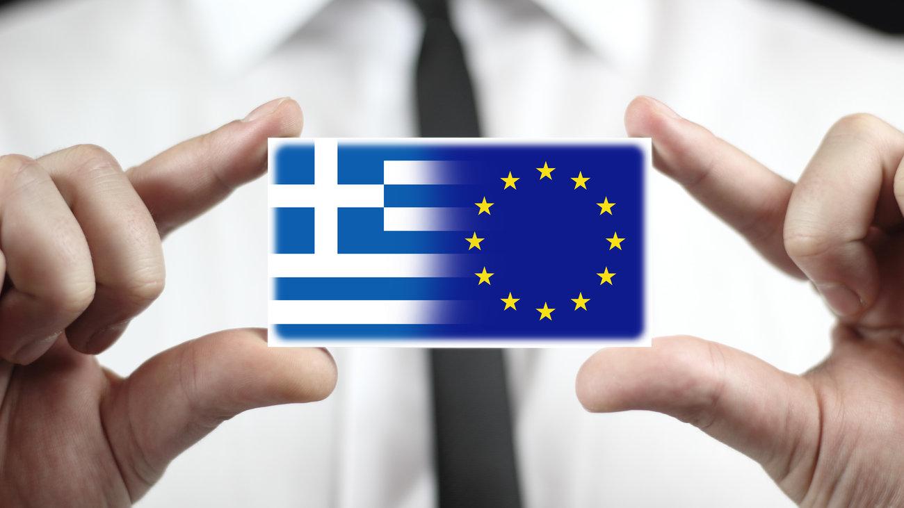 ευρωπαϊκά, προγράμματα , επιδοτήσεων, ependyseis epistoli-300-eimaste-me-tin-ellada-kai-tin-eurwpi.w_hr