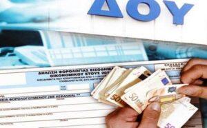 Εφορία : Τι θα περιλαμβάνει ο ατομικός ηλεκτρονικός φάκελος για 8,5 εκατ. Έλληνες