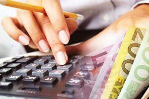 χρηματα υπολογισμος